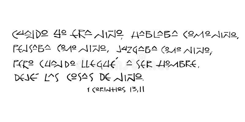 Christelijke godsdienstige uitdrukking in het Spaans vector illustratie