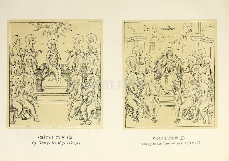 Christelijke illustratie Oud beeld royalty-vrije illustratie