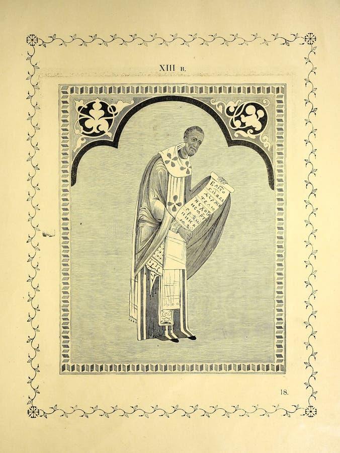 Christelijke illustratie Oud beeld vector illustratie