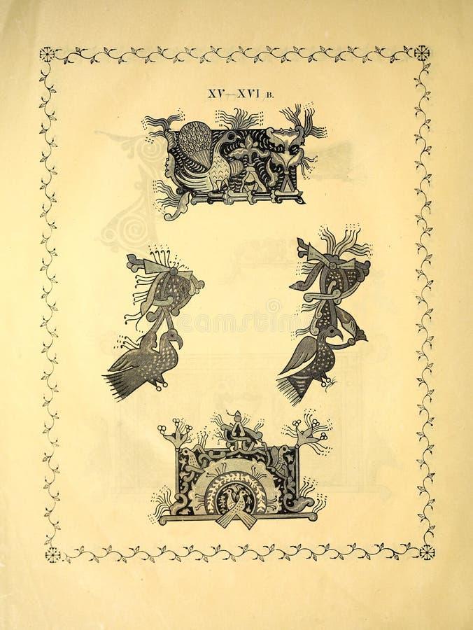 Christelijke illustratie Oud beeld stock illustratie