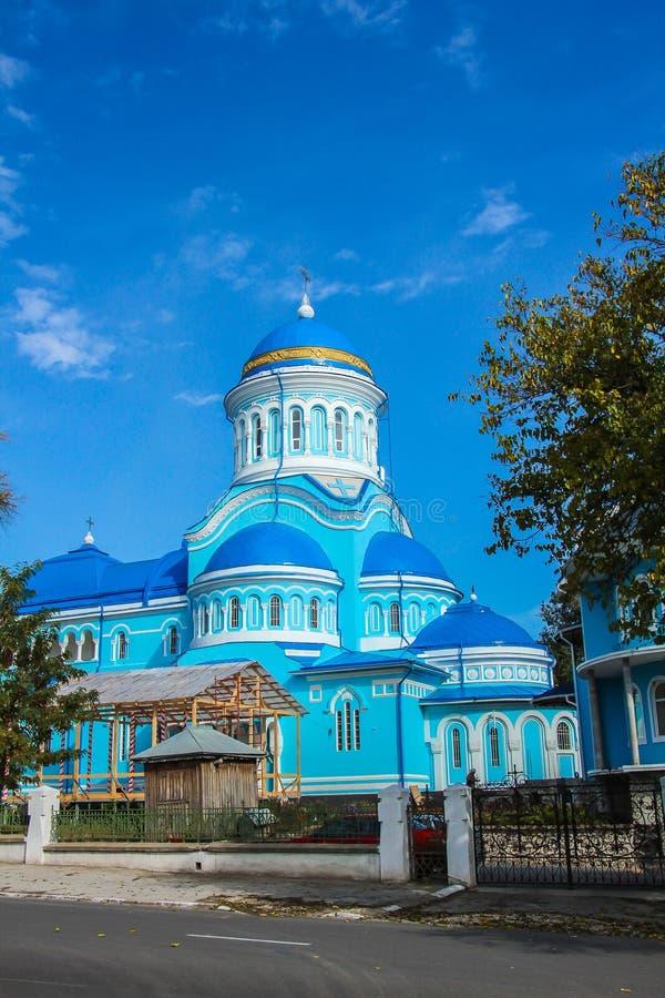 Christian Church Constantin-Si Elena stockfotografie