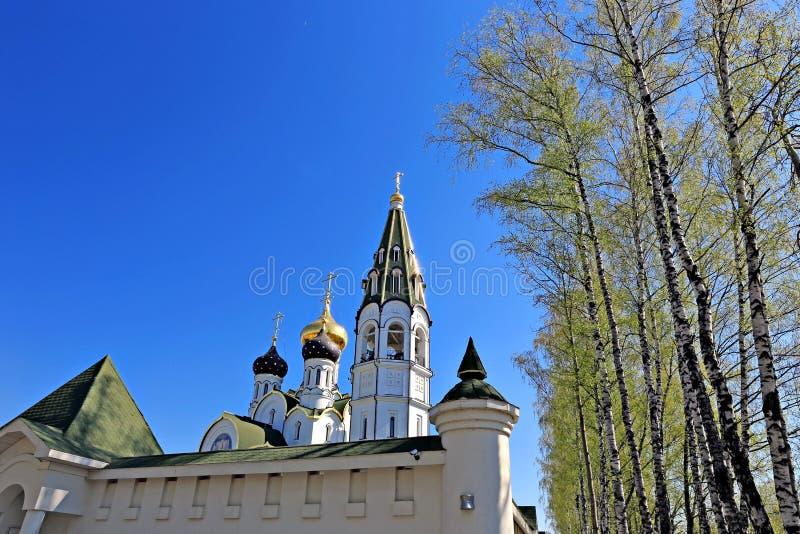 Christian Church de prince Alexander Nevsky de St image libre de droits