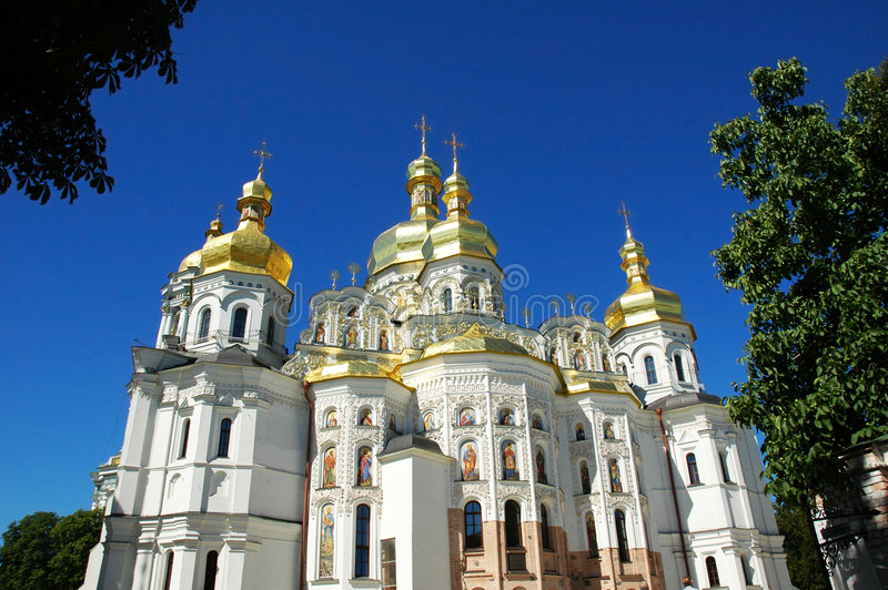Christian church in Kiev. Ukraine royalty free stock images