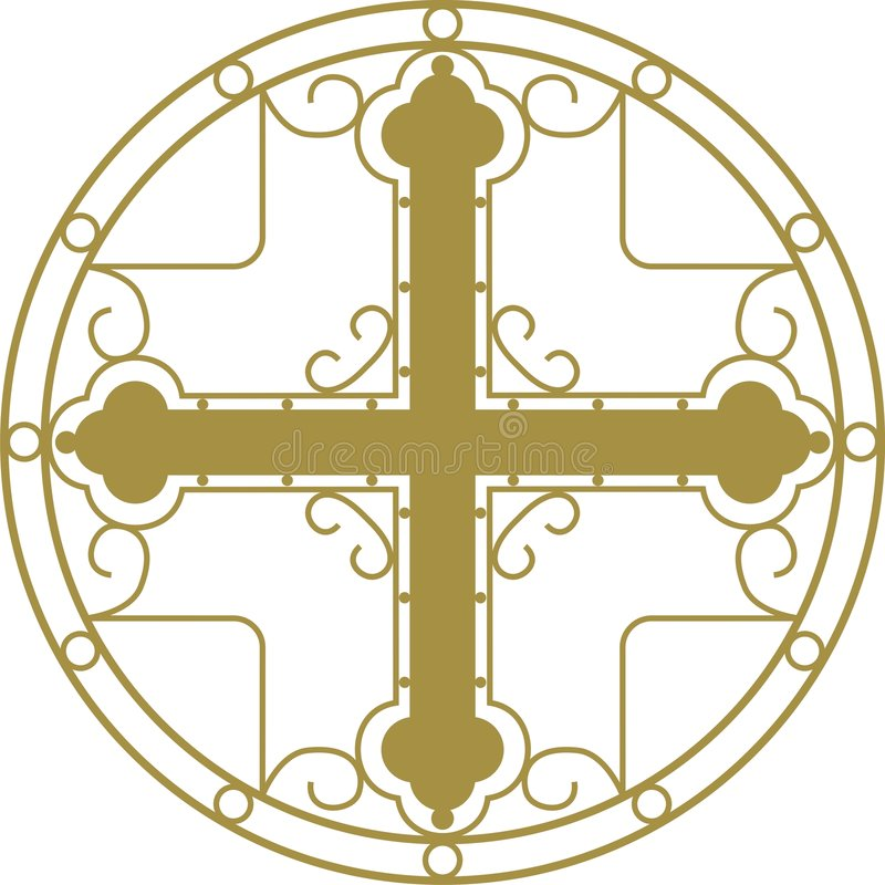 Christian Holy cross. With ornament royalty free illustration
