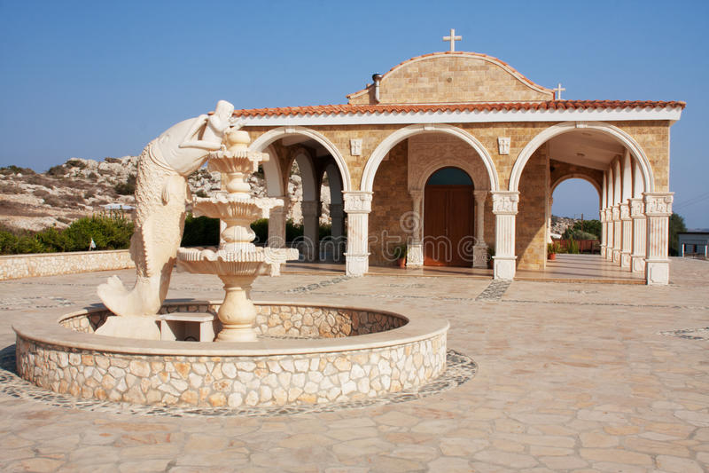 Christian Orthodox Church Royalty Free Stock Image