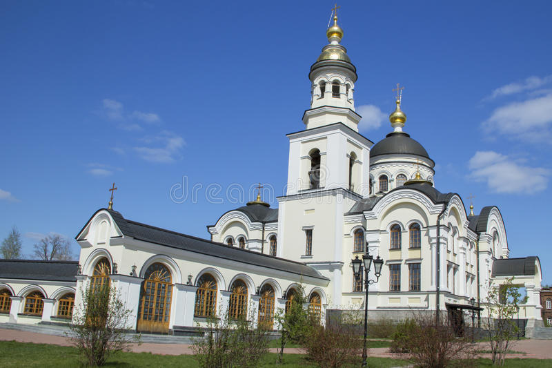 Download Christian Orthodox Monastery Stock Photo - Image: 27889684