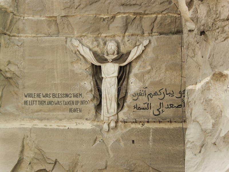 Christianisme de Copte en Egypte images stock