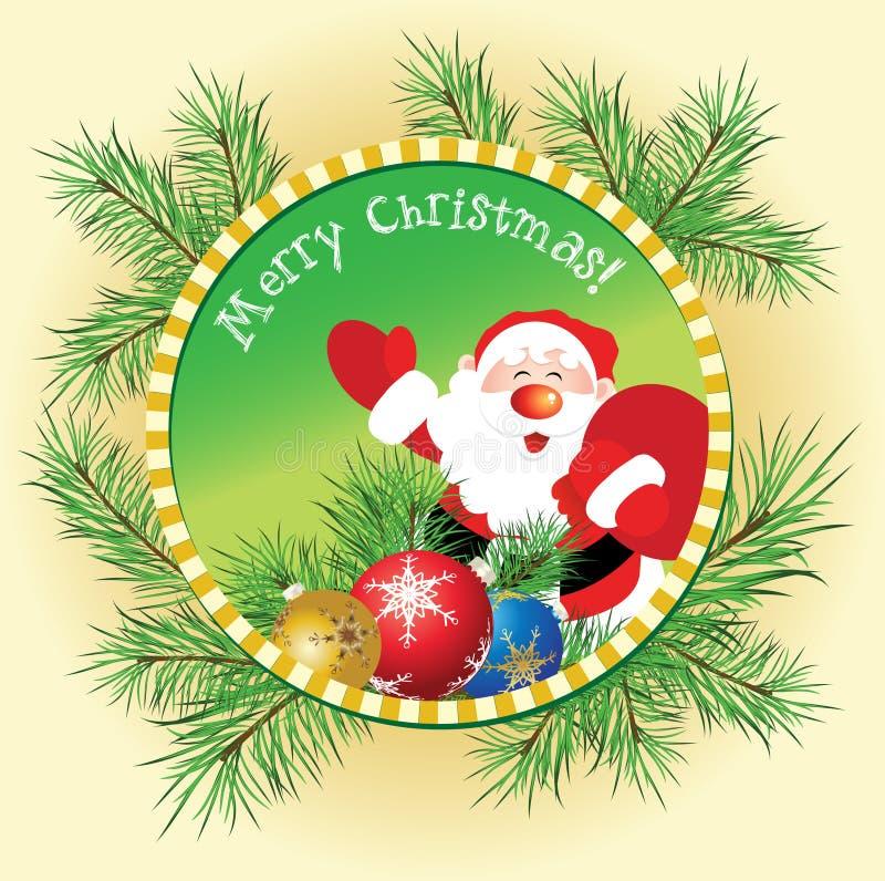 Christmas background. Christmas abstract background. Vector illustration vector illustration