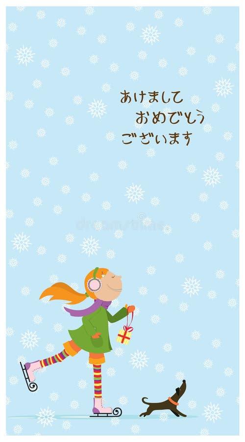 Download Christmas card. stock vector. Illustration of illustration - 12136229