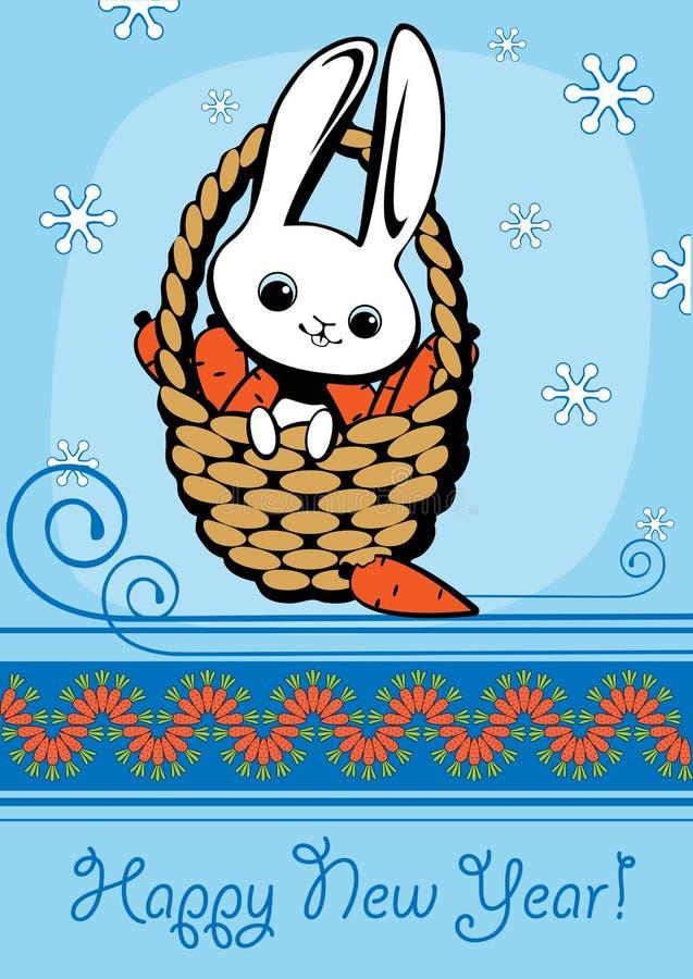 Free Christmas Card 6. Stock Photography - 20367372