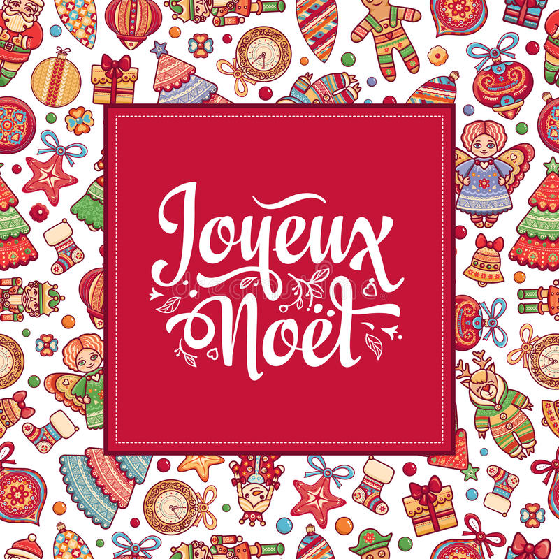 Christmas card joyeux noel france stock vector illustration of best for greeting card invitation wrapping paper xmas congratulation text stopboris Gallery