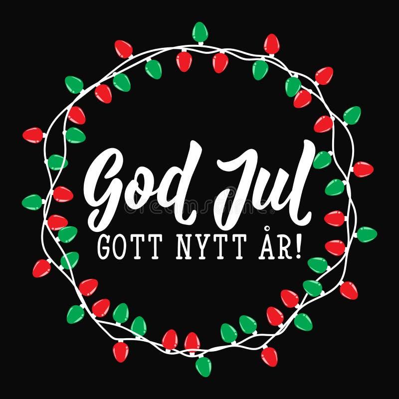 Swedish text: Merry Christmas. Happy New Year. Lettering. calligraphy vector illustration. God Jul. Christmas card. Swedish text: Merry Christmas. Happy New stock illustration