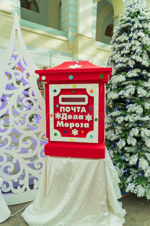 Christmas decorated mailbox for letters to Santa Claus with the inscription in Russian - Ded Moroz mail. Christmas and New Year stock images
