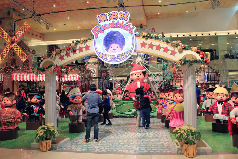 Download Christmas Decoration In Shopping Mall Editorial Photography - Image of exhibition, hongkong: 35807837