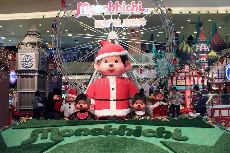 Download Christmas Decoration In Shopping Mall Editorial Photo - Image: 35807861