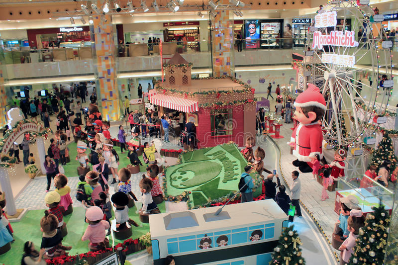 Download Christmas Decoration In Shopping Mall Editorial Photo - Image: 35837311