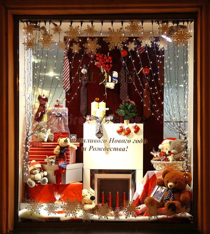 Christmas decoration showcase store pal zileri nizhny for Christmas decoration online shop