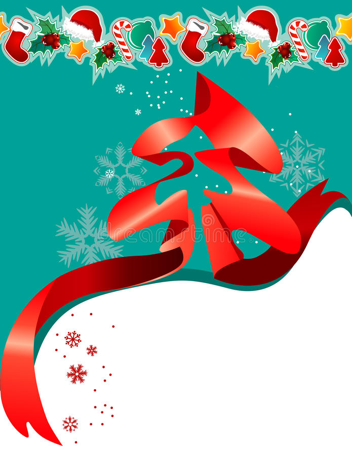 Download Christmas Greeting Card With Red Ribbon Stock Vector - Illustration: 21203693