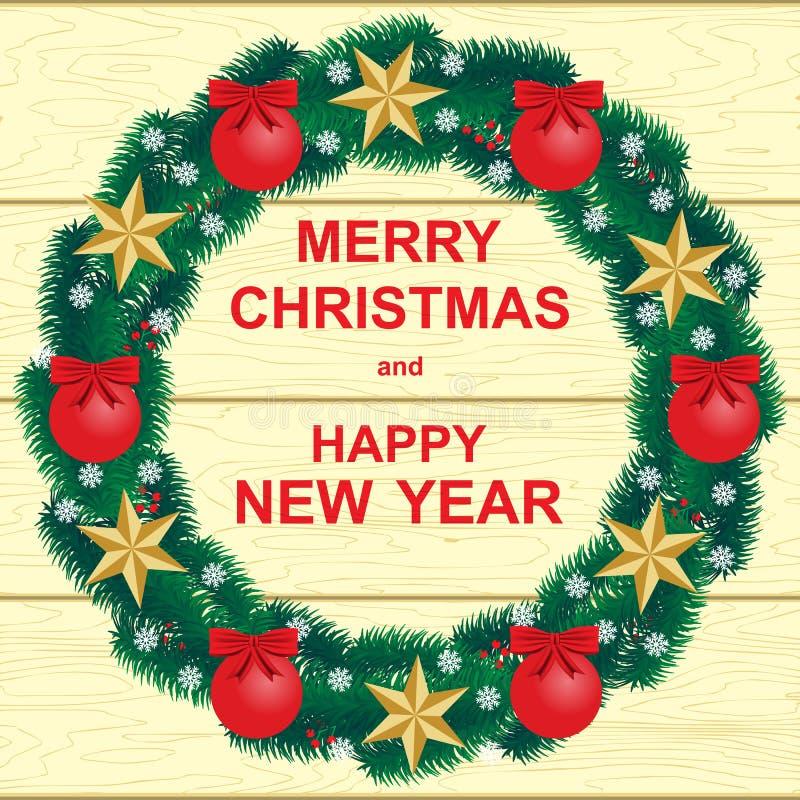 christmas happy merry new year ελεύθερη απεικόνιση δικαιώματος