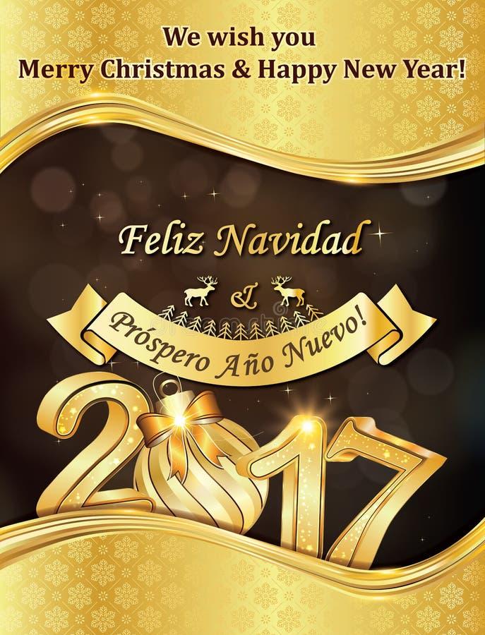 Christmas & New Year card in spanish. Christmas & New Year card Les deseamos Feliz Navidad y Feliz Ano Nuevo - We wish you Merry Christmas and Happy New Year! vector illustration