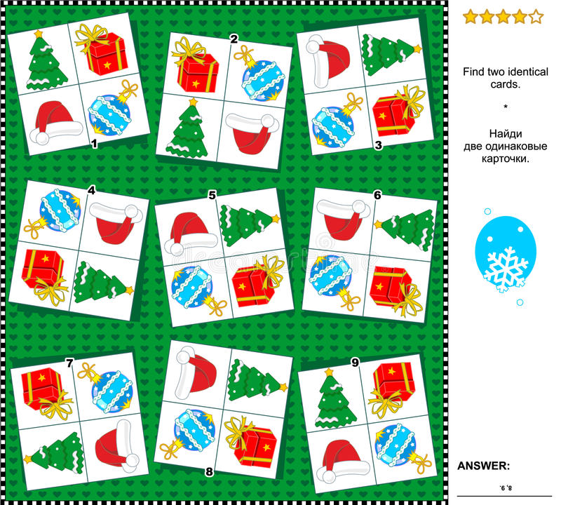 Christmas or New Year visual riddle - find two identical cards with holiday symbols royalty free illustration