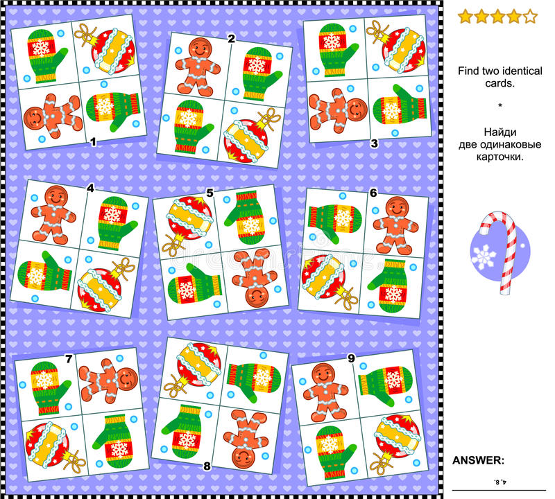 Christmas or New Year visual riddle - find two identical cards with holiday symbols vector illustration