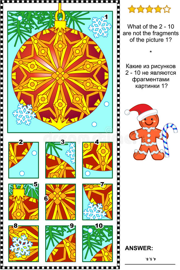 Christmas ornament visual riddle - what does not belong?. Christmas ornament visual logic puzzle: What of the 2 - 10 are not the fragments of the picture 1? stock illustration