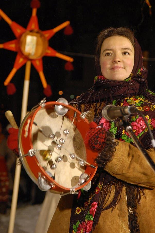 Download Christmas In Ukraine. Festival Dream Land. Editorial Stock Photo - Image: 12532788