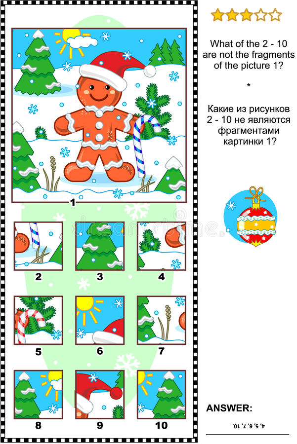 Christmas, winter or New Year picture riddle with ginger man - what does not belong? vector illustration