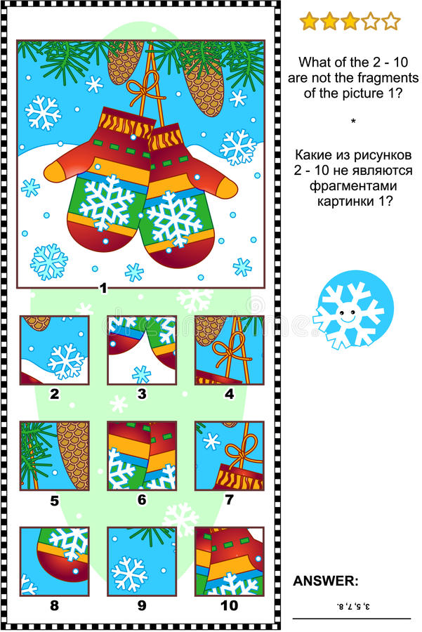 Christmas, winter or New Year picture riddle with mittens - what does not belong?. Christmas, winter or New Year visual logic puzzle with mittens: What of the 2 stock illustration