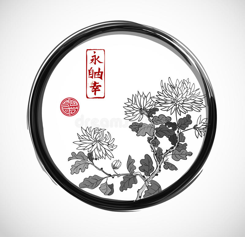 Chrysanthemum flowers in oriental style in black enso zen circle on white background. Contains hieroglyphs - eternity vector illustration