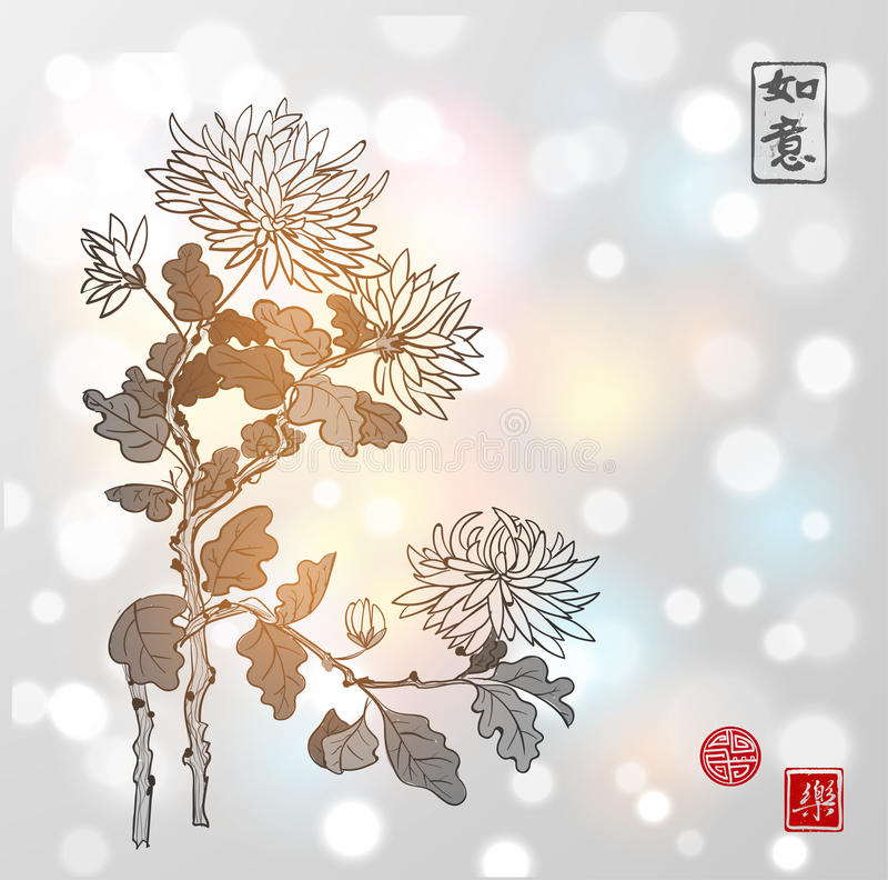 Chrysanthemum flowers in oriental style on white glowing background. Contains hieroglyphs - beauty, dreams come true stock illustration