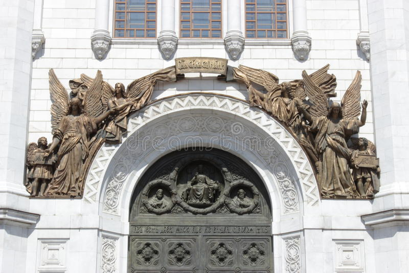 Chryste katedralny zbawiciela zdjęcia stock
