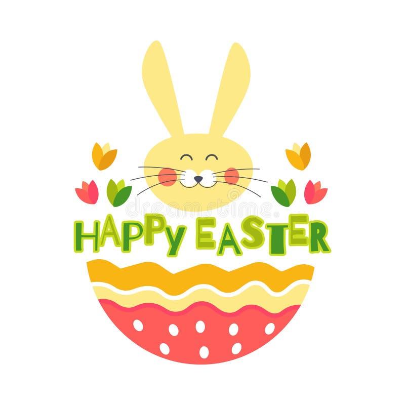 Chrześcijańska wakacyjna szczęśliwa Wielkanocna wiosna odizolowywał ikony tradycyjny Wschodniego ilustracja wektor