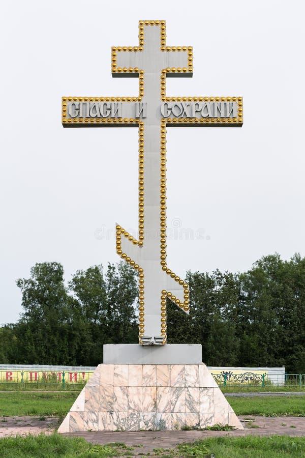 Chrześcijański cześć krzyż na cześć 300th rocznicę ortodoksja na półwysepie kamczatka zdjęcie stock