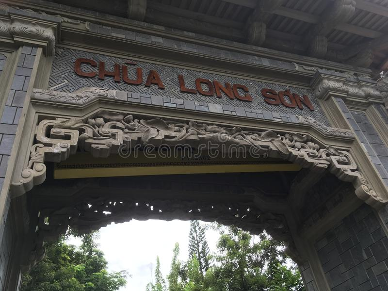 Chua long son royalty free stock images