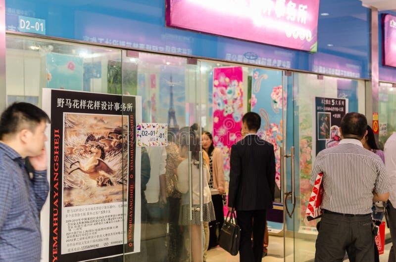 CHUANJIANG de Textielhandelmarkt van tekeningenchina in de NANTONG-Huis Textielstad die wordt geopend royalty-vrije stock afbeelding
