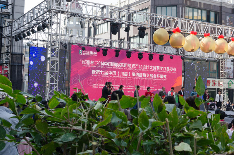 CHUANJIANG drawings China Textile Trade Fair opened in the NANTONG Home Textile City. In 2014 October 22-23 day. China CHUANJIANG textile artwork Fair opened in royalty free stock image