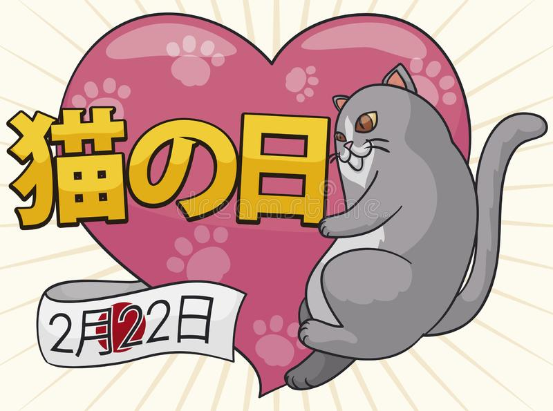 Chubby Gray Kitty Hugging a Heart Celebrating Japanese Cat Day, Vector Illustration. Cute chubby gray cat hugging a giant heart to celebrate Cat Day -written in royalty free illustration
