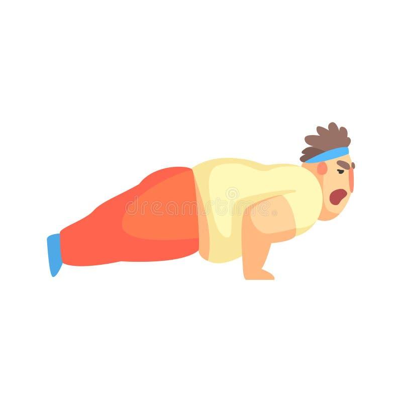 Chubby Man Character Doing Push engraçado levanta na ilustração do exercício do Gym ilustração stock