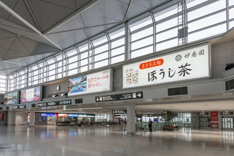 Chubu centrair国际机场通入广场  库存照片