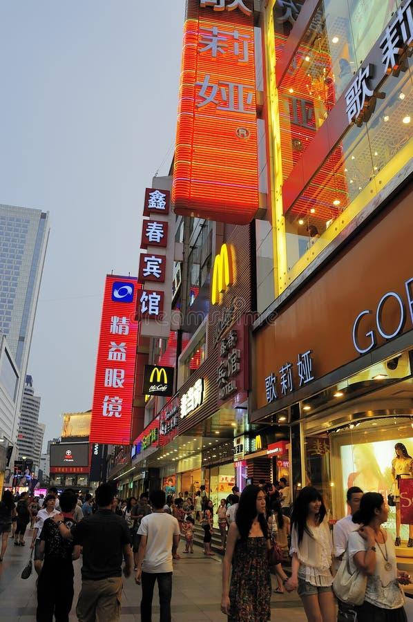 The Chunxi street. The Night scene of chunxi street,chinese famous business walking street in chengdu royalty free stock photography