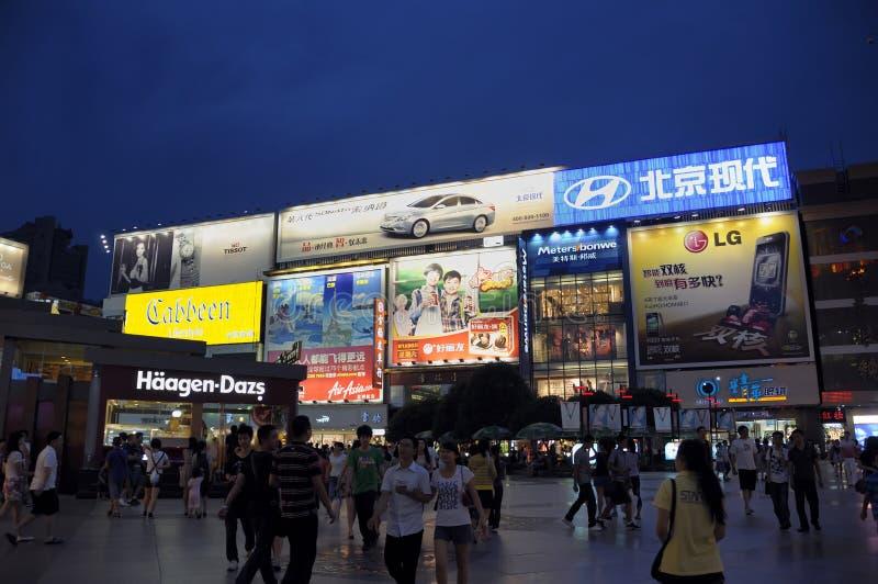 The Chunxi street. The Night scene of chunxi street,chinese famous business walking street in chengdu stock photo
