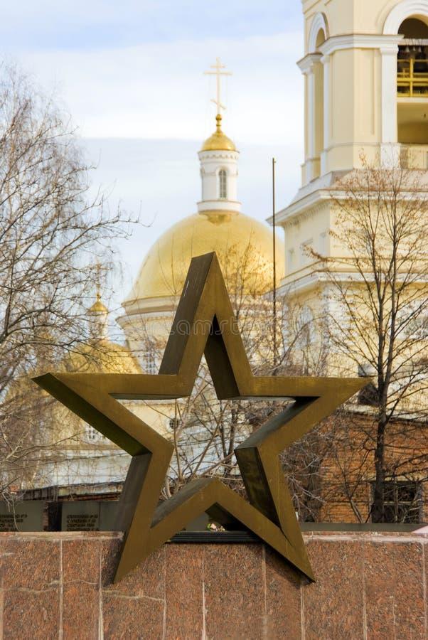 Church&Star immagine stock