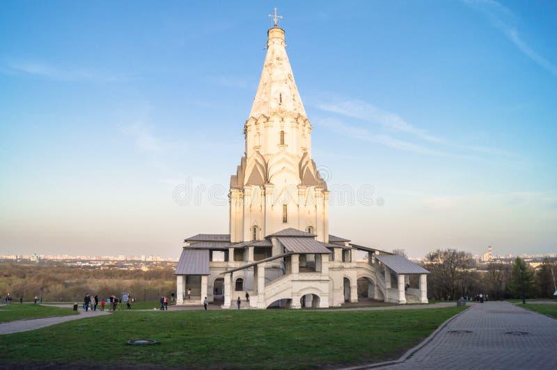 Church of the Ascension, Kolomenskoye estate museum, Moscow. The Church of the Ascension was built in 1532 on the imperial estate of Kolomenskoye, near Moscow royalty free stock image