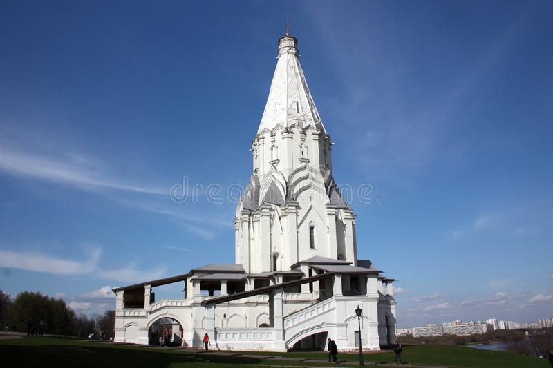Download Church Of The Ascension. Russia, Moscow Stock Photo - Image: 30785820