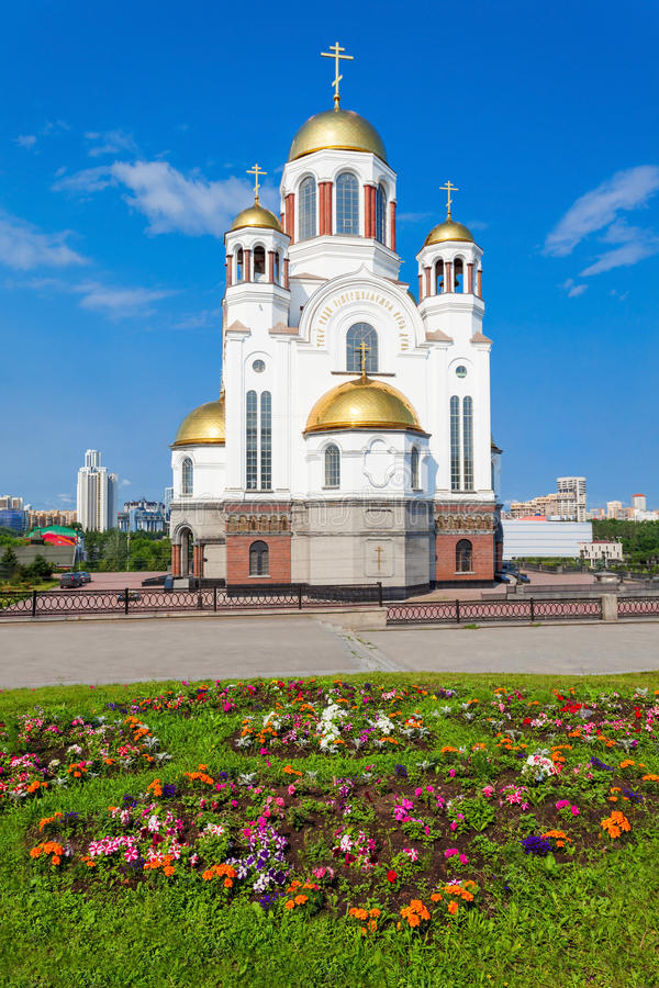 Church on Blood in Honour. The Church on Blood in Honour of All Saints Resplendent in the Russian Land is a Russian Orthodox church in Yekaterinburg, where royalty free stock image