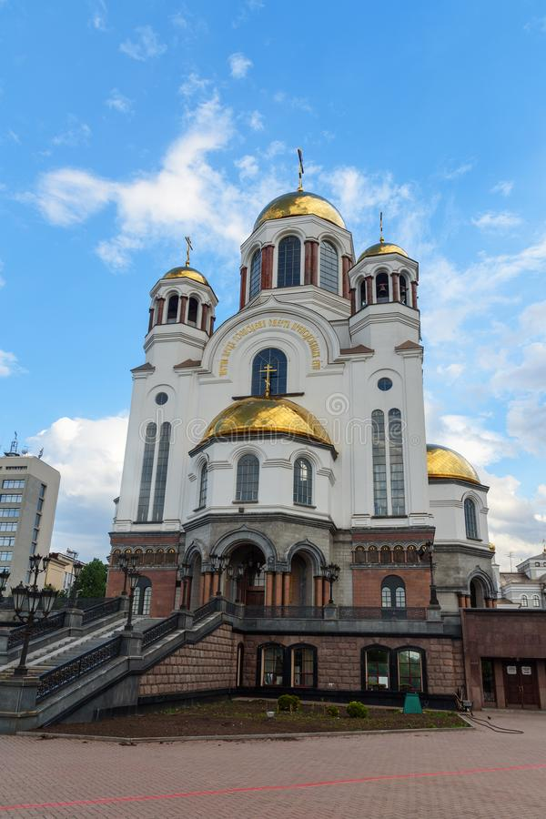 Church on Blood in Honour in Yekaterinburg. Russia royalty free stock photo