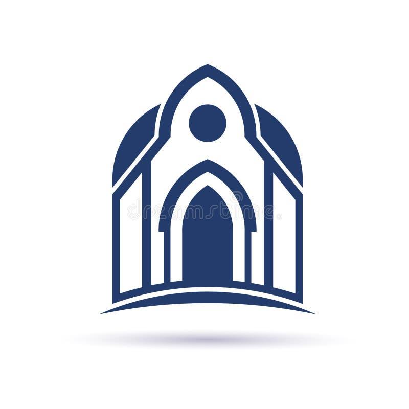 Church Cupula facade logo vector illustration