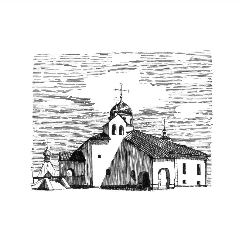 Church in the downtown, Saint Petersburg royalty free illustration